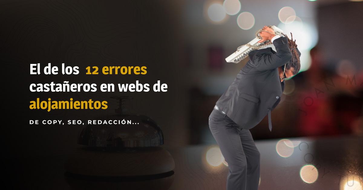 Errores en webs de alojamientos
